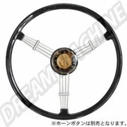 Volant Banjo noir diamètre 40cm