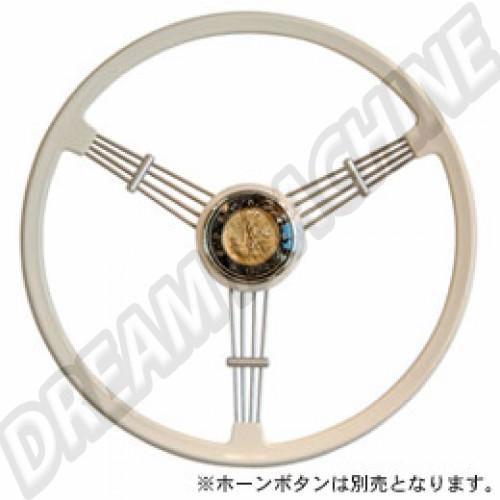 Volant Banjo blanc diamètre 40cm IN-200 Sur www.dream-machine.fr