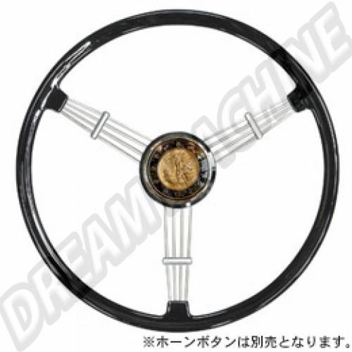 Volant Banjo noir diamètre 40cm IN-200A Sur www.dream-machine.fr